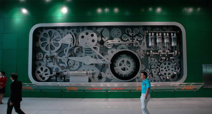 New China Science and Technology Museum - The wheels are turning