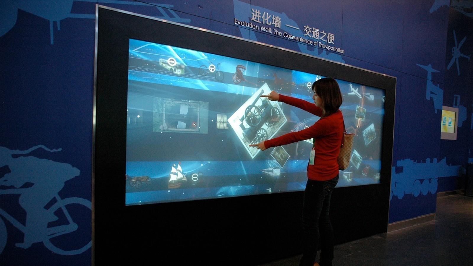 China-Science-and-Techno