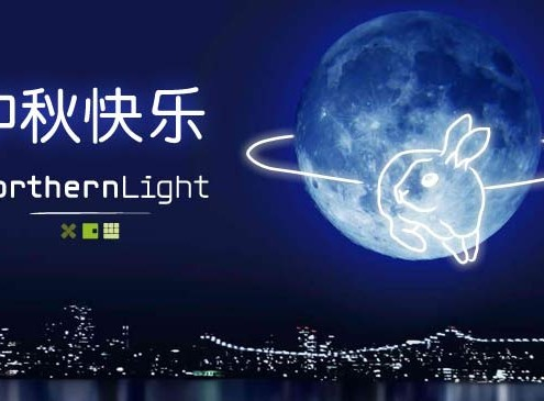 NORTHERNLIGHT WISHES YOU A HAPPY MOON FESTIVAL!