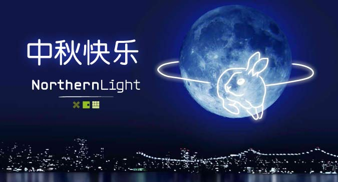 NorthernLight Wishes You A Happy Moon Festival