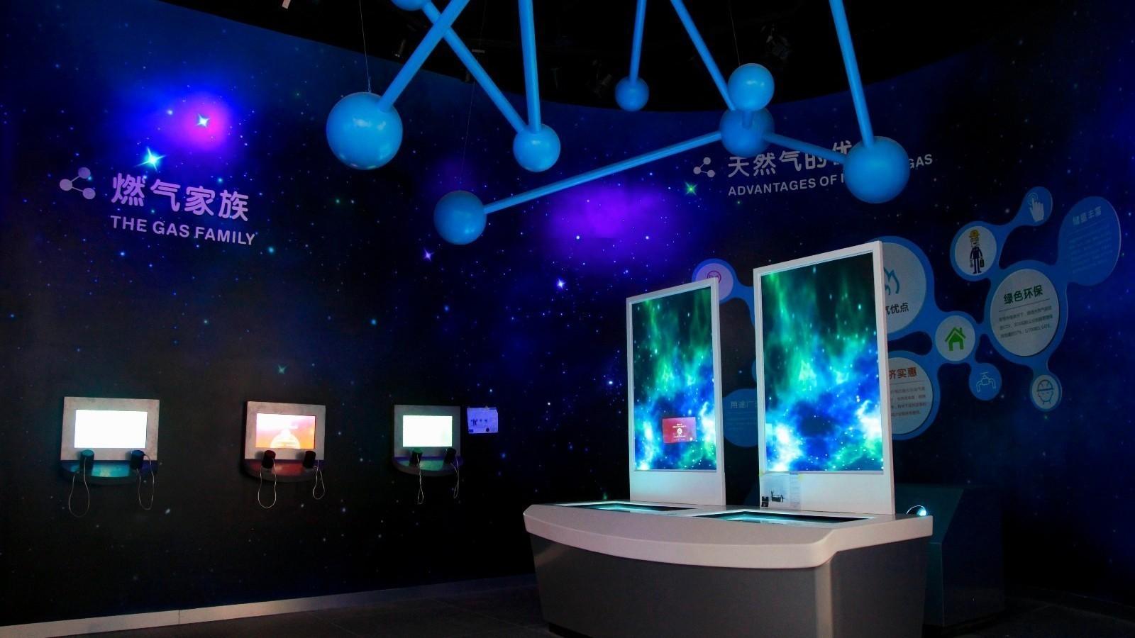 Interactive Energy Science Centre In Shenzhen Northernlight
