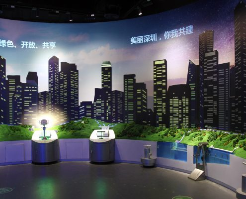Future energy center Shenzhen