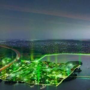 Floriade 2022 #CelebrateGreen